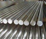 國標6063高標準鋁棒