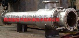 喷射式汽水混合加热器