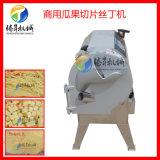 根茎类多功能切菜机,台湾制造瓜果切片切丝切丁机