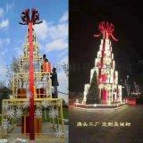 北京鐵藝發光框架聖誕樹定制大型禮盒聖誕樹生產廠家