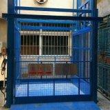 貨梯升降機廠定製佰旺牌液壓簡易升降貨梯