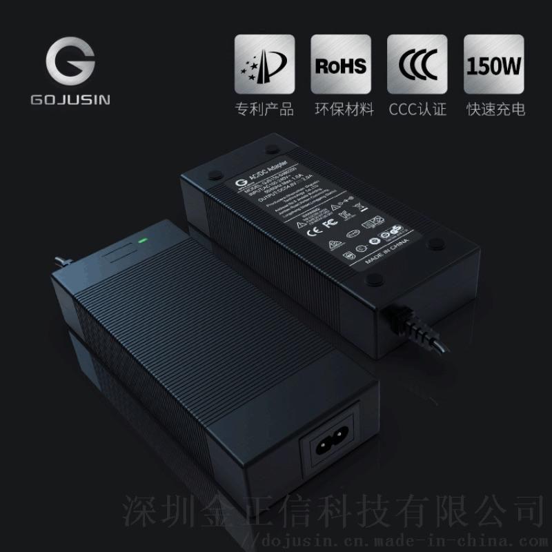 37.8V2.5A 聚合物电池电动车充电器