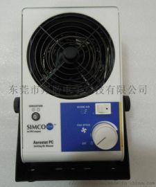 除静电离子风机 (SIMCO  PC)
