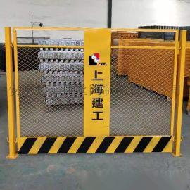定制上海建工临边防护栏基坑安全防护网临时警示围栏