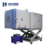 海达国际仪器 三综合振动试验箱