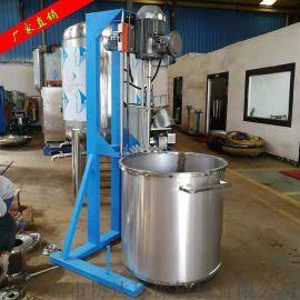 常州电动升降分散机 化工乳胶漆真石漆剪切分散搅拌机