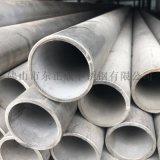云南酸洗面316不锈钢工业焊管114*4.0报价