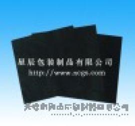 供应黑色导电袋 电子元器件 防静电包装袋
