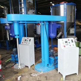 单轴高速分散机 乳胶漆搅拌机 高速分散变频调速