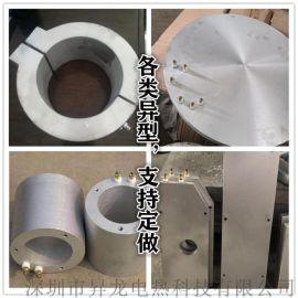 半圆式铸铝电加热圈