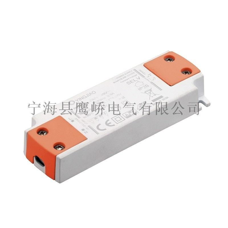 20W700mA 超薄恒流LED驱动电源