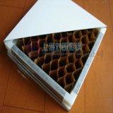 上海手工夹芯板 手工纸蜂窝夹芯板厂家