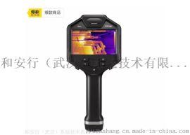 FOTRIC323Pro专业手持热像仪