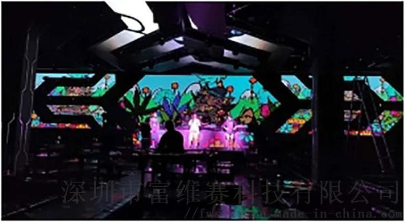 室内全彩p3会议室舞台小间距LED科技电子高清屏幕
