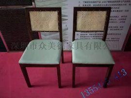 众美德餐厅家具定做主题餐厅实木餐椅编藤椅子厂家