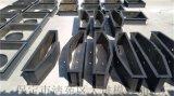 電線杆卡盤模具_兩塊搭配使用_穩定電杆