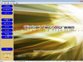 **丰田GTS检测软件OTC汽车诊断电脑