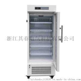 防爆冷藏冰箱BL-YC130L实验室防爆冷藏柜