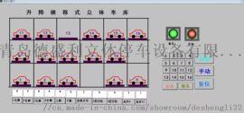 鄂州机械车位尺寸,鄂州地面多层立体车库生产厂家