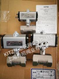 KITZ气动两通球阀C-UTE/C-1