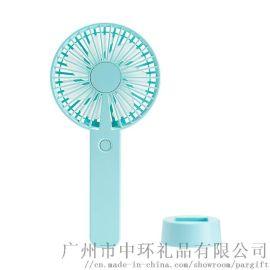 2020USB充电工简约平行风扇