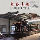 北京電動紅船10米紅船哪余出售