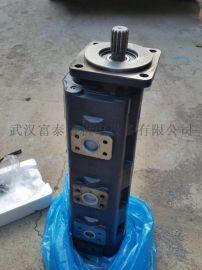 徐工多路阀商 液压泵JHP2063 小型工程机械液压阀