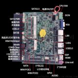 靈江 PCM3-6800