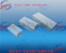 广东深圳5W线绕功率型水泥固定电阻