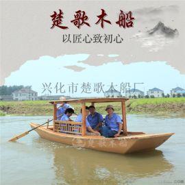 内蒙古阿拉善盟景区游船厂家机动游船多少钱一艘