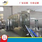 全自動直線式液體灌裝機 純淨水礦泉水灌裝生產線設備
