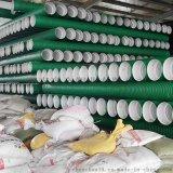 湖南長沙PP-  雙壁波紋管塑料管