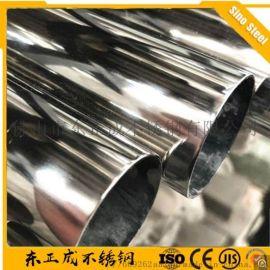 江西不锈钢焊管厂家 304不锈钢焊管