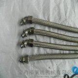 哈尔滨工业用防爆金属穿线软管DN32规格