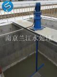 桨式搅拌机JBJ-300