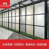 双面冲孔板架可调节地砖地板洞洞板挂架瓷砖展架