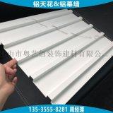石纹凹凸型铝单板 长城型墙面铝单板