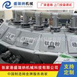 小料配方機全自動輔料配方機pvc粉末輔料配方機