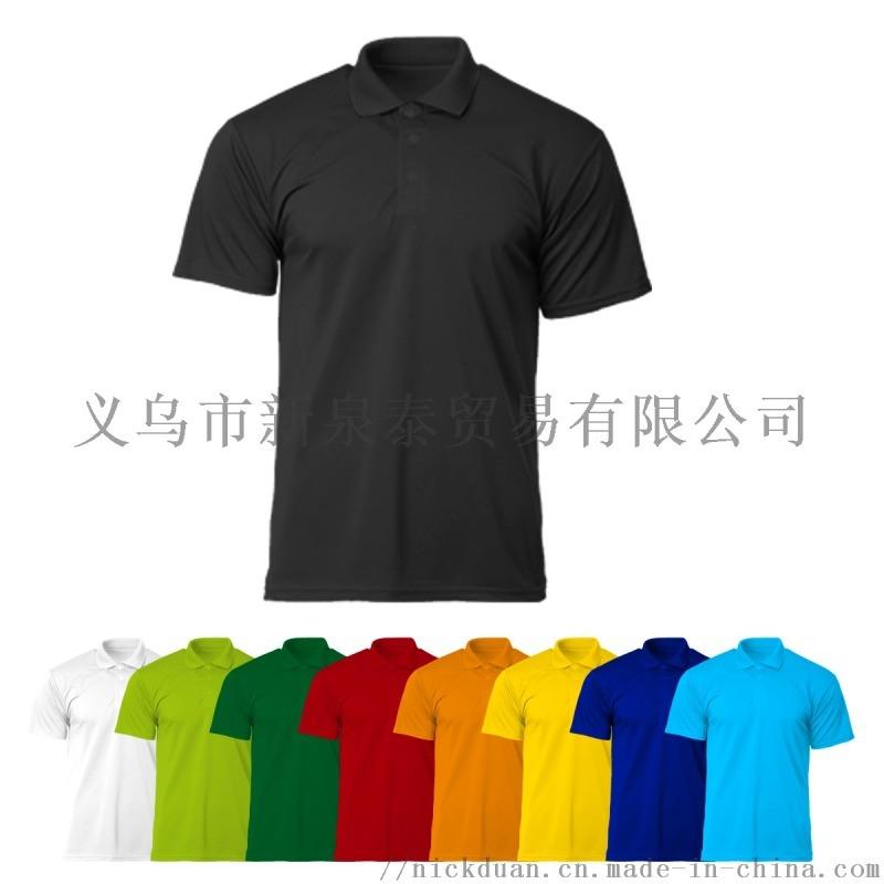 T恤 广告衫