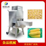 玉米脱粒机 鲜玉米粒脱粒机 云南玉米脱粒机