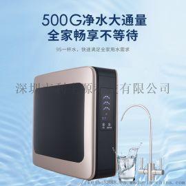 净水器厂家500G大流量纯水机会销农村家用净水器