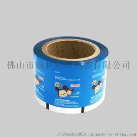 食品包装铝塑膜厂家生产制作顺科彩印包装
