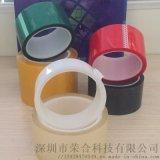 米黃膠布快遞打包透明膠帶高粘物流封箱包