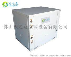 地源热泵热水器商用主机5匹6p家用地暖空调