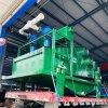 細沙回收機 泥沙細沙回收機 大型小型細沙回收機