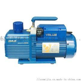 真空泵4升小型抽气空调抽真空机真空冰箱抽滤泵