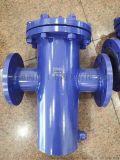 T型過濾器藍式過濾器Y型過濾器襯 過濾器廠家直銷