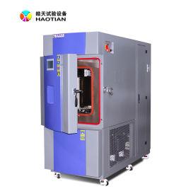 led水族灯高低温低气压试验箱, 高温低气压试验机