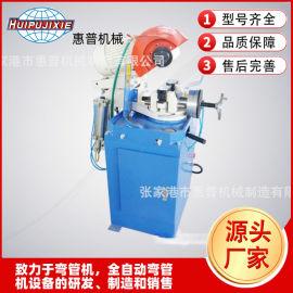 HP-275AC气动型切管机 金属圆锯机供应