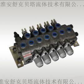 ZS-L10E-5OT手动多路换向阀